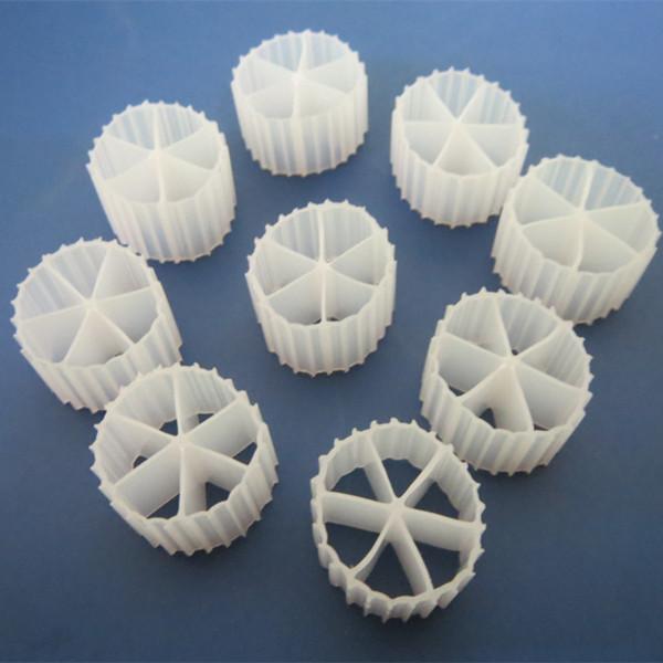 MBBR plastic bio Kalenes carrier