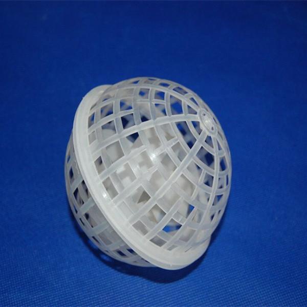 bio-filter-ball